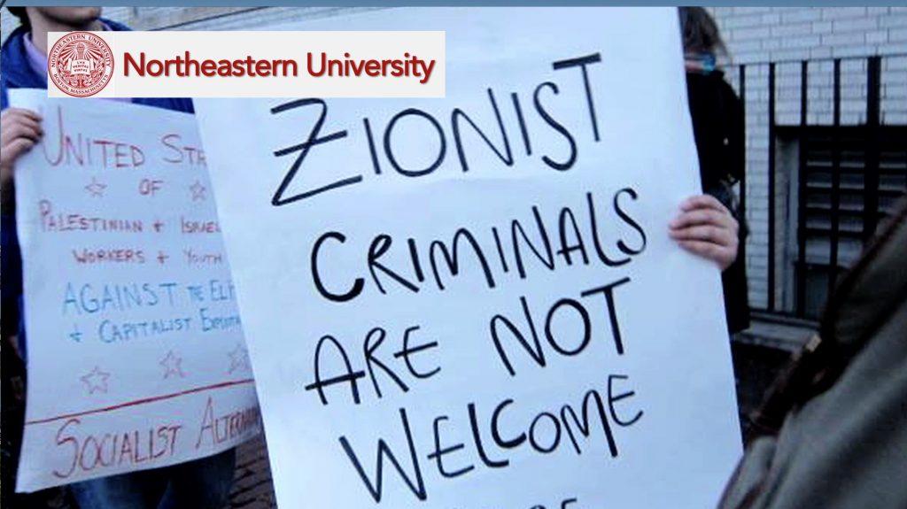 neu-zionist-criminals